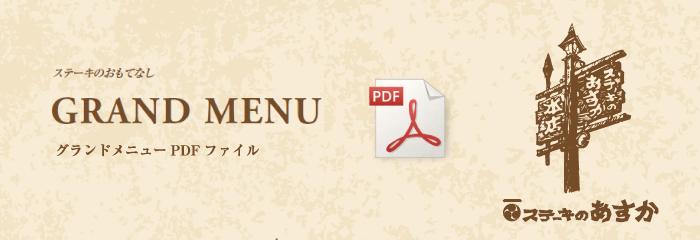 pdf_link